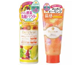 Detclear 溫感去黑頭煥膚啫喱+木瓜酵素洗顏粉套裝