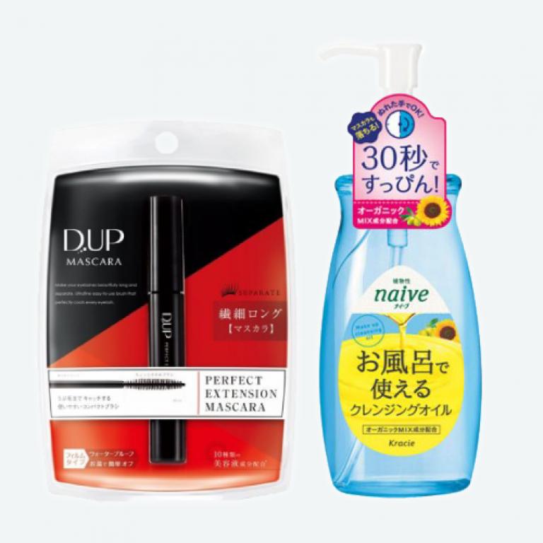 D-UP 完美纖細延伸睫毛膏+Naive 沐浴用卸妝油組合