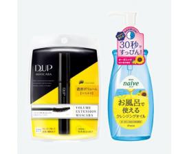 D-UP 豐厚濃密睫毛膏+Naive 沐浴用卸妝油組合