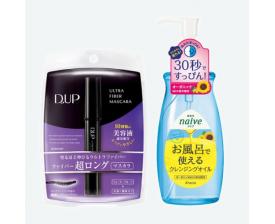 D-UP 超級纖長睫毛膏+Naive 沐浴用卸妝油組合