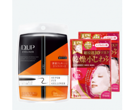 D-UP柔滑貼服防脫眼線膠筆+肌美精 超滲透3D乾燥小紋立體面膜(兩片) 組合