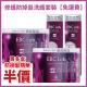 EBC Lab 修護防掉髮洗護套裝【免運費】【半價加購額外防掉髮頭皮精華液】
