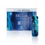 EBC Lab 清爽防掉髮頭皮精華液 (2ml x 14)  + HK$149.5