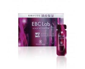 EBC Lab 活養防掉髮頭皮精華液 2ml x 14pcs