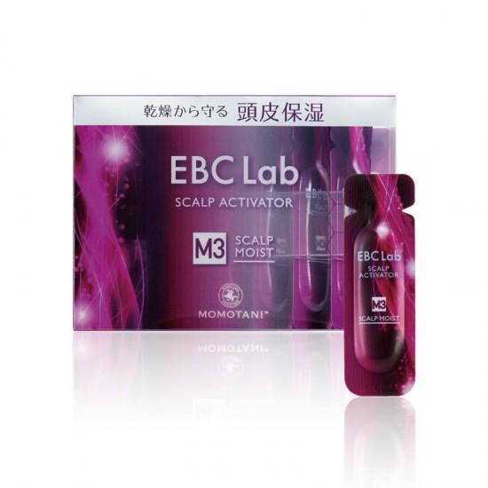 EBC Lab 修護防掉髮頭皮精華液 2ml x 14pcs