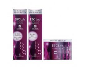 EBC Lab 活養防掉髮洗護套裝