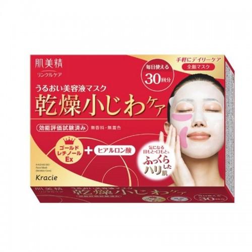 肌美精乾燥小紋美容液面膜30片(環保裝)