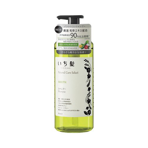 Ichikami 天然和草柔養洗髮露 480mL
