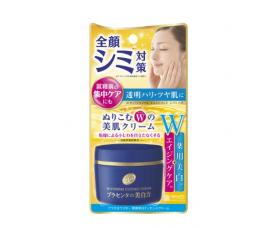 明色藥用美白抗皺W精華霜(55g)