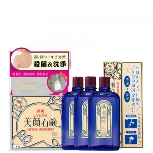 明色美顏水系列 (美顏水+美容液+明色美顏藥用石鹼)套裝【超值$299免運費】