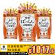 Svelty 控油解飯麵(90日套裝)