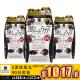 Svelty 5黑燃脂丸(90日套裝)