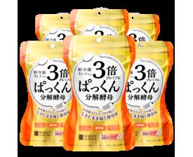 【預購】Svelty 3倍控油解飯麵增量裝56粒12星期療程 [只限18/4前預購,額外減多$100]