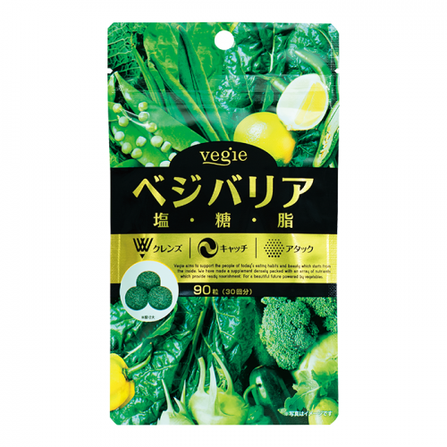 Vegie Barrier 燃脂截撃瘦 90粒