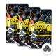 Vegie Barrier Black 炭の吸脂丸  3包套裝