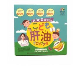 Unimat ABCD肝油丸