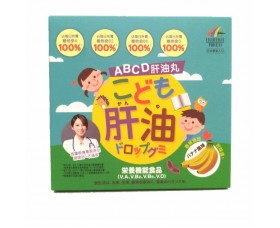 UNIMAT ABCD 肝油丸 (一粒有齊ABCD營養,營養啱啱好!)