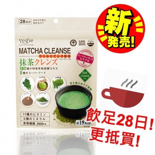 [清貨價:$90][只限兩件] Vegie 180超級抹茶果昔