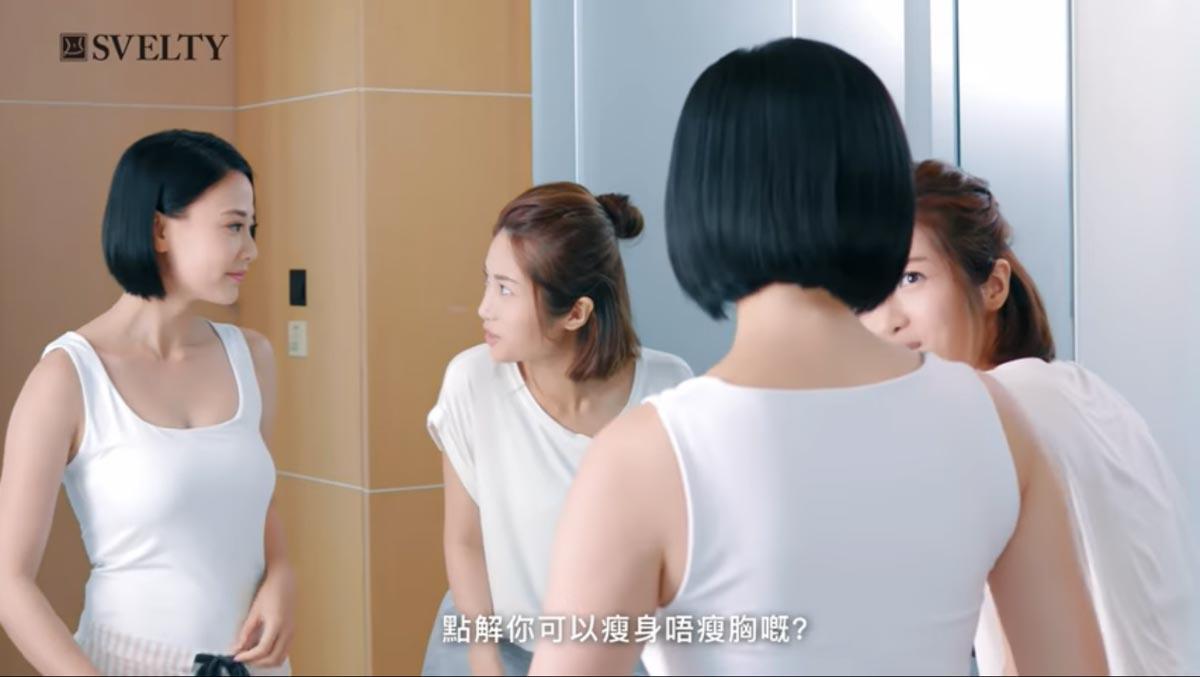 瘦身唔瘦胸組合: 燃脂分解酵母   5黑燃脂丸   控油解飯麵